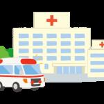 自由診療と健康保険