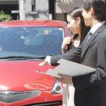 車の査定ってどんなところを見て決めているの?